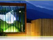 Haus der Berge (© Haus der Berge)